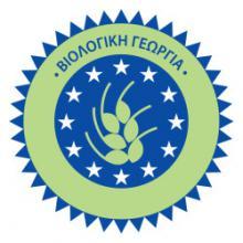 Ανάρτηση Πληρωμής Βιολογικής Γεωργίας Έτους 2013. Π.Ε. Χαλκιδικής